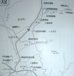 長野県上田市真田町の史跡地図